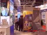 Big 5 Exhibition 2009