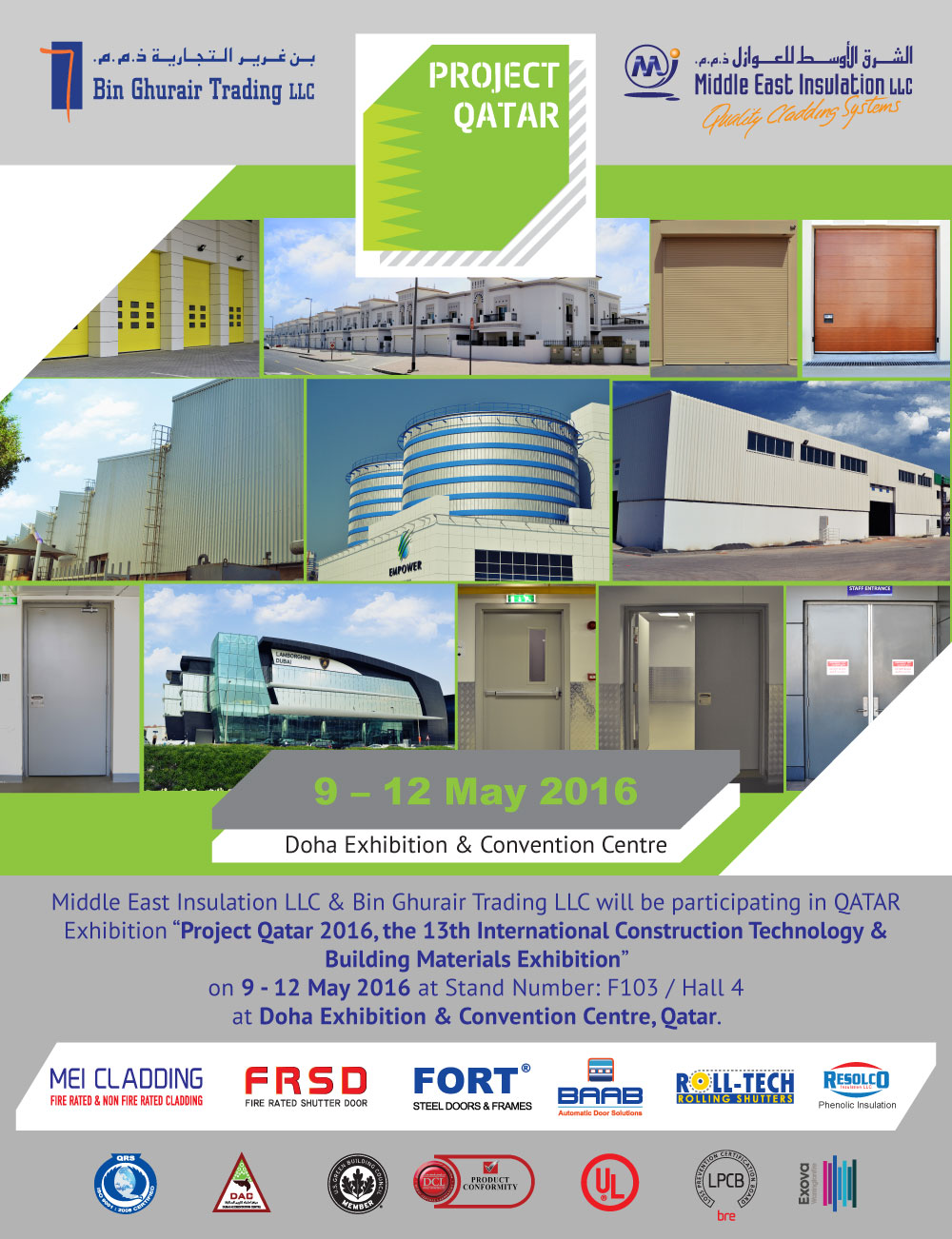 Exhibition Stand Company In Qatar : Pages middle east insulation llc quality cladding